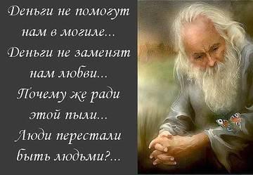 http://sh.uploads.ru/t/MhkNW.jpg