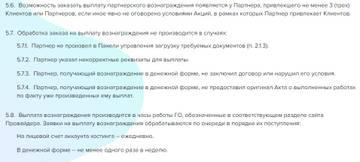 http://sh.uploads.ru/t/MjLW0.jpg