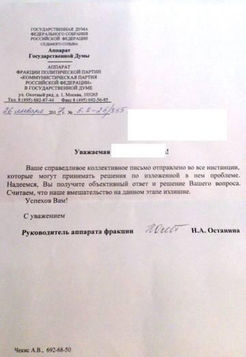 http://sh.uploads.ru/t/MkapQ.jpg