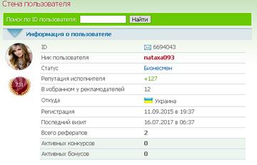 http://sh.uploads.ru/t/MnhY1.png