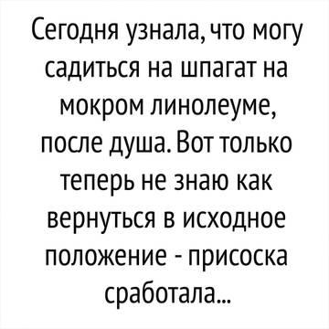 http://sh.uploads.ru/t/MozNe.jpg