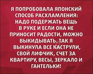 http://sh.uploads.ru/t/MpN2E.jpg