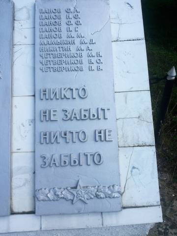 http://sh.uploads.ru/t/Mpqj9.jpg