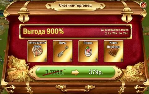 http://sh.uploads.ru/t/MsOR7.jpg