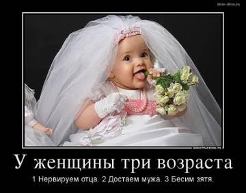 http://sh.uploads.ru/t/MvfFz.jpg