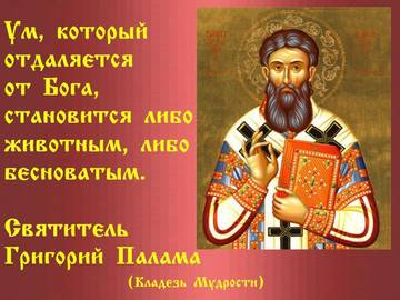 http://sh.uploads.ru/t/MvsRY.jpg