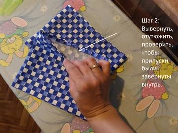 http://sh.uploads.ru/t/MwBzy.jpg