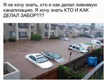 http://sh.uploads.ru/t/Mxbzp.jpg