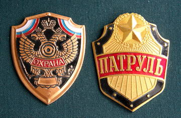 http://sh.uploads.ru/t/MxcUv.jpg