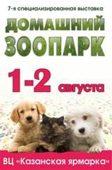 http://sh.uploads.ru/t/MxvX3.jpg