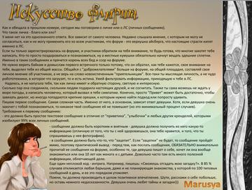 http://sh.uploads.ru/t/N3Uj5.png