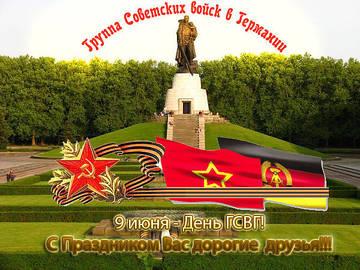 http://sh.uploads.ru/t/N78Op.jpg