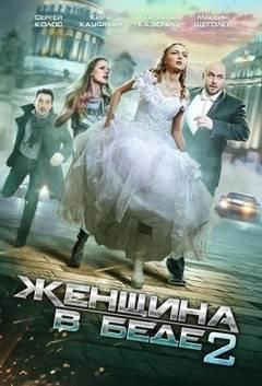 http://sh.uploads.ru/t/N7RQF.jpg