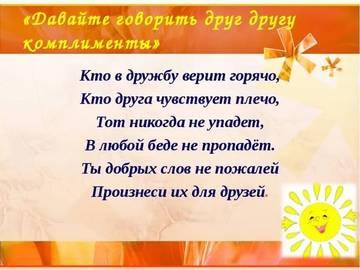http://sh.uploads.ru/t/NAiMJ.jpg