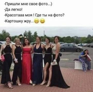 http://sh.uploads.ru/t/NBiEf.jpg