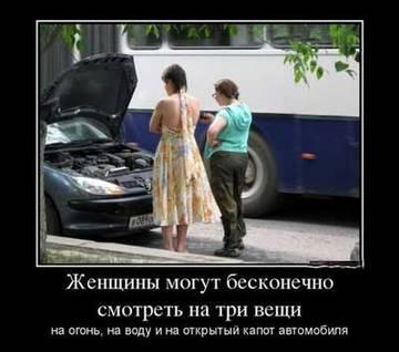 http://sh.uploads.ru/t/NIJpd.jpg