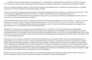 http://sh.uploads.ru/t/NKoUf.jpg