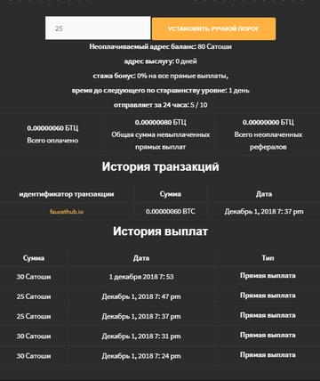 http://sh.uploads.ru/t/NLA5b.png