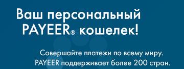 http://sh.uploads.ru/t/NLxhR.png