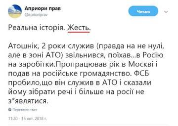 http://sh.uploads.ru/t/NMxgn.jpg