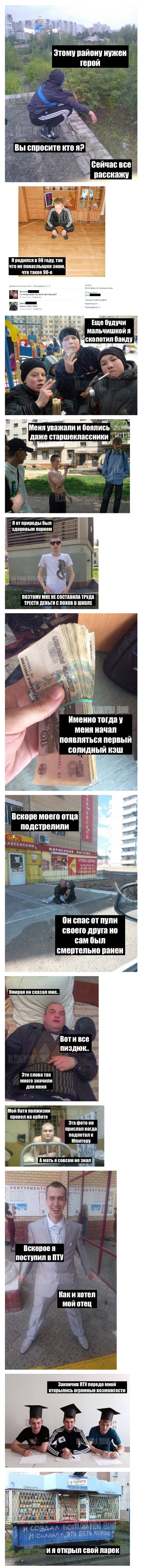http://sh.uploads.ru/t/NQ6qe.png