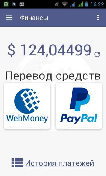 http://sh.uploads.ru/t/NRS06.jpg