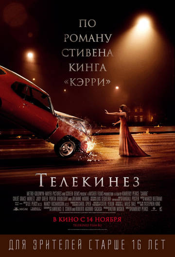 http://sh.uploads.ru/t/NRSle.jpg