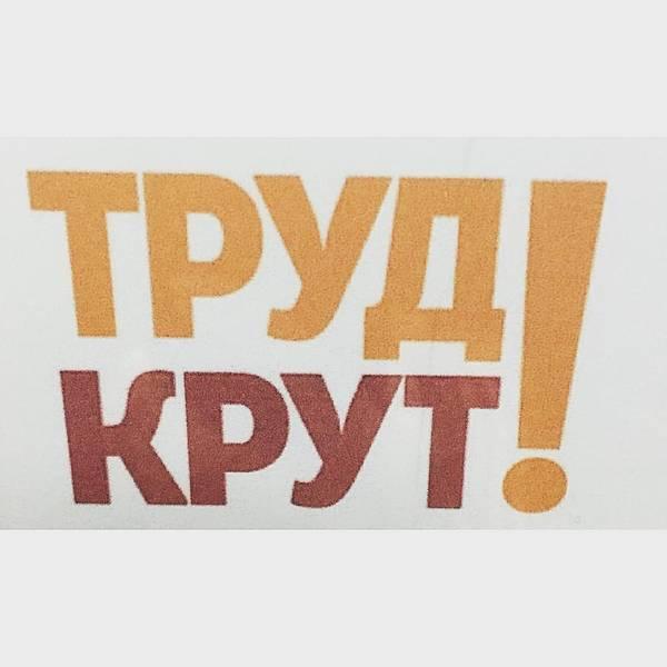 http://sh.uploads.ru/t/NTF6m.jpg
