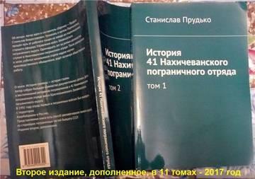 http://sh.uploads.ru/t/NTSXY.jpg
