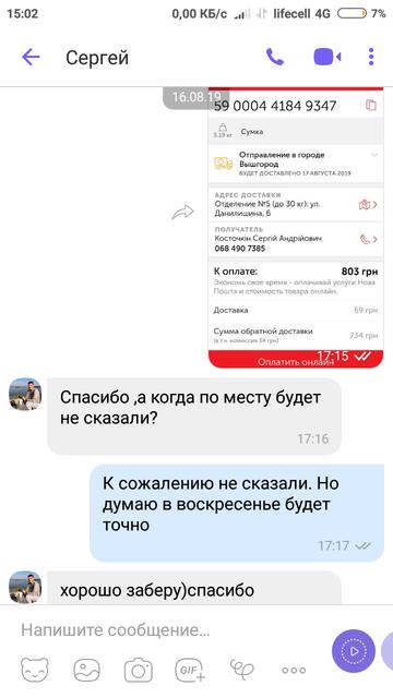 http://sh.uploads.ru/t/NUn94.png