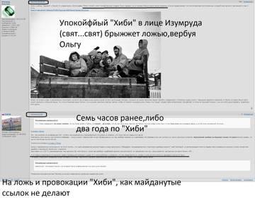 http://sh.uploads.ru/t/NVtmG.jpg