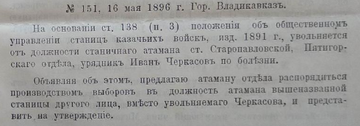 http://sh.uploads.ru/t/NaLU1.png