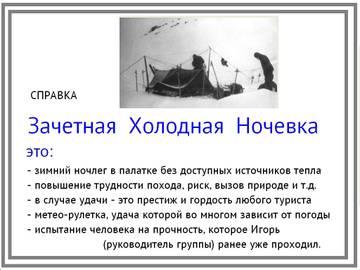http://sh.uploads.ru/t/Nf3mS.jpg