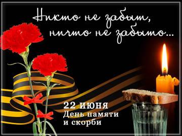 http://sh.uploads.ru/t/NhHsu.jpg