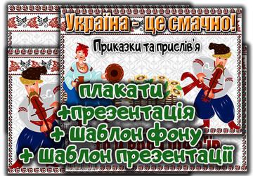 http://sh.uploads.ru/t/NkCp2.jpg