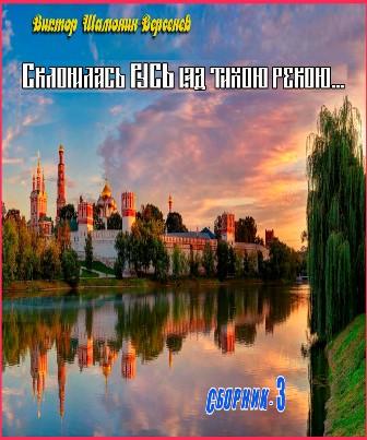 http://sh.uploads.ru/t/Nl3wD.jpg