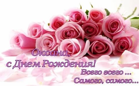 http://sh.uploads.ru/t/NnsXi.jpg