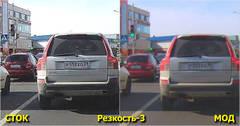 http://sh.uploads.ru/t/Nnu7a.jpg