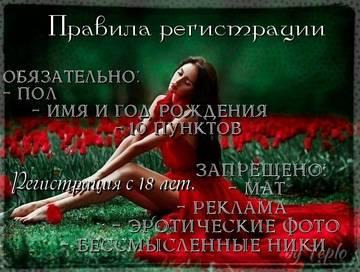 http://sh.uploads.ru/t/NsTn6.jpg