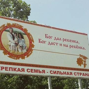 http://sh.uploads.ru/t/NszM7.jpg