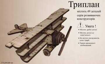 http://sh.uploads.ru/t/NwP1L.jpg
