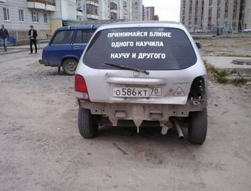 http://sh.uploads.ru/t/NzbH3.jpg