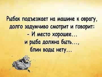 http://sh.uploads.ru/t/O4AYm.jpg