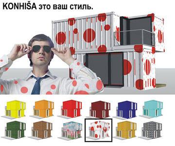 http://sh.uploads.ru/t/O5l8c.jpg