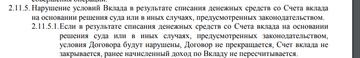 http://sh.uploads.ru/t/O6RXE.png