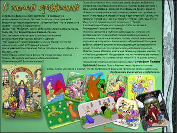 http://sh.uploads.ru/t/O7ESk.jpg