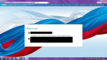 http://sh.uploads.ru/t/O7RIa.png