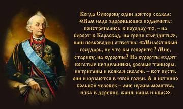 http://sh.uploads.ru/t/O9FqZ.jpg