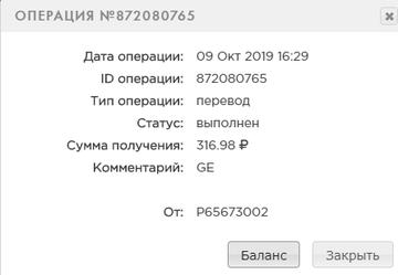 http://sh.uploads.ru/t/O9wWI.png