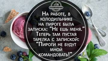 http://sh.uploads.ru/t/OBcxT.jpg
